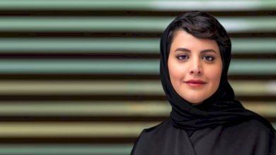 صورة أول سيدة سعودية تشغل مقعد المملكة في اليونسكو