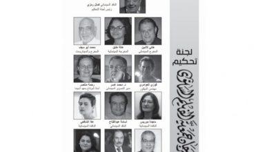 صورة كمال رمزي رئيسا للجنة تحكيم الدورة الـ 46 لمهرجان جمعية الفيلم المصرية