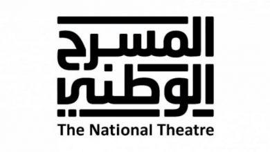 صورة وزارة الثقافة السعودية تدشن مبادرة المسرح الوطني