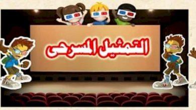 صورة المسرح القومي بمصر يفتح بابه لمواهب الأطفال