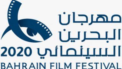 صورة المخرج محمد سديف مديراً فنياً لمهرجان البحرين السينمائي