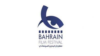 صورة الجمري: 200 فيلم تقدمت للمشاركة في  (البحرين السينمائي) تمثل 14 دولة عربية