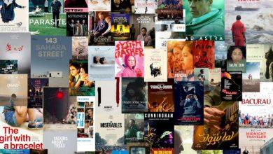 صورة مهرجان الجونة السينمائي يفتح باب التقديم لدورته الرابعة