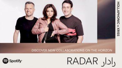 صورة سبوتيفاي يعلن إطلاق برنامج رادار لاكتشاف المواهب