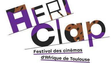 صورة فتح باب التقديم في مهرجان السينما الأفريقية بتولوز Africlap