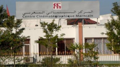 صورة المركز السينمائي المغربي يتبرع بمليوني درهم.. وراتب شهر من مديره وكاتبه لمحاربة كورونا
