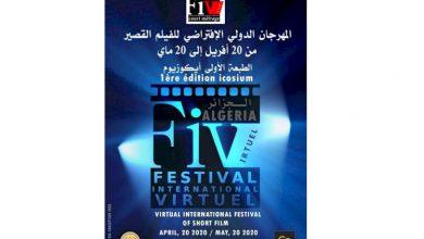 صورة أول مهرجان سينمائي عربي على الإنترنت يعلن قائمة أفلامه