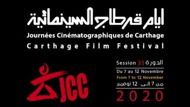 صورة مستقبل أيام قرطاج السينمائية في منتدى لتطوير المهرجان