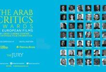 صورة للسنة الثانية.. مهرجان القاهرة السينمائي يستضيف جوائز النقاد العرب للأفلام الأوروبية