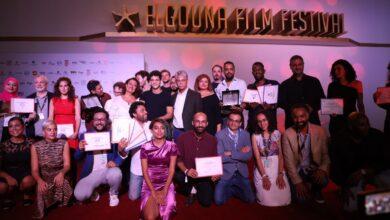 صورة منطلق الجونة السينمائي يعلن عن الفائزين بجوائز دورته الرابعة