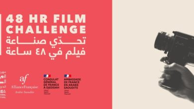 صورة تحدي صناعة فيلم في 48 ساعة بالسعودية