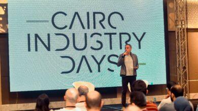 صورة مهرجان القاهرة يفتح باب التسجيل للمشاركة في أيام القاهرة لصناعة السينما
