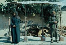 """صورة """"غزة مونامور"""".. أول عروض السجادة الحمراء بالقاهرة السينمائي"""