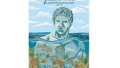 صورة مهرجان الإسكندرية للفيلم القصير ينشر ملصق دورة 2021
