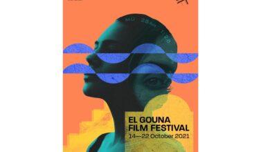 صورة مهرجان الجونة السينمائي يكشف عن بوستر دورته الخامسة