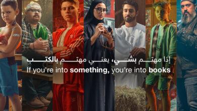 """صورة شخصيات مصرية يشاركون رسالة الشارقة """"لو ليك في حاجة يبقى ليك في الكتب"""""""